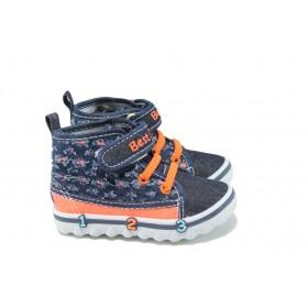 Детски обувки - висококачествен текстилен материал - тъмносин - КА 625 т.син 19/24