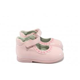Детски обувки - висококачествена еко-кожа - розови - КА 740 розов 19/24