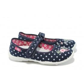 Детски обувки - висококачествен текстилен материал - сини - МА 33-415 син точки 33/4 - 2015