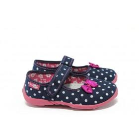 Детски обувки - висококачествен текстилен материал - сини - МА 33-415 син панделка 26/31 - 2015