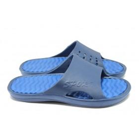 Джапанки - гумен материал - сини - РС 151-13244 син