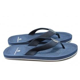 Джапанки - висококачествен текстилен материал - сини - РС 79085 син