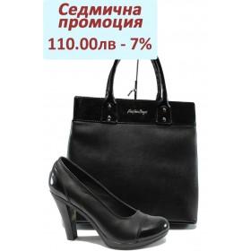 Комплект за дами -  - черни - НЛ 140-7976 и СБ 1122 черен