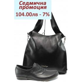 Комплект за дами -  - черни - НЛ 163-14004 и СБ 1131 черен