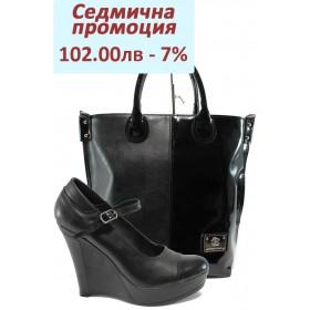 Комплект за дами -  - черни - НЛ 200-8208 и СБ 1129 черен