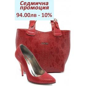 Дамска чанта и обувки в комплект -  - червени - ЕО 25002 и СБ 1130 червен