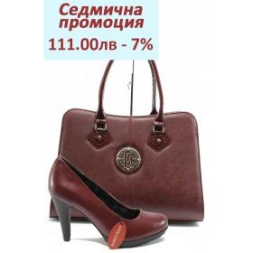 Дамска чанта и обувки в комплект -  - бордо - Marco Tozzi 2-22406-25 и СБ 1124 бордо