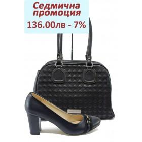 Дамска чанта и обувки в комплект -  - сини - МИ 812 и Marco Tozzi 2-61110-25 син