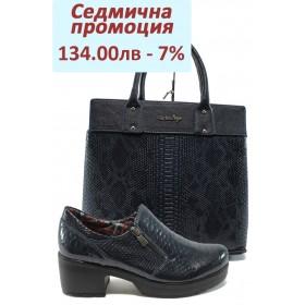 Дамска чанта и обувки в комплект -  - сини - МИ 758-125 и СБ 1122 синя анаконда