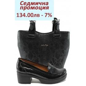 Дамска чанта и обувки в комплект -  - черни - МИ 759-125 и СБ 1130 черна анаконда
