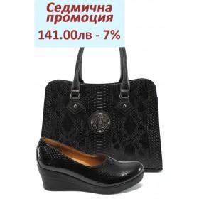 Дамска чанта и обувки в комплект -  - черни - МИ 721-314 и СБ 1124 черна анаконда