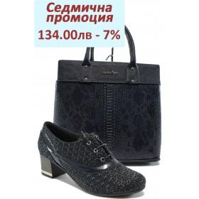 Дамска чанта и обувки в комплект -  - сини - МИ 91-405 и СБ 1122 синя анаконда