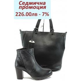 Дамска чанта и обувки в комплект -  - черни - ИО 1624 и Marco Tozzi 2-61106-25 черен