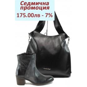 Дамска чанта и обувки в комплект -  - черни - ИО 1621 и СБ 1131 черен