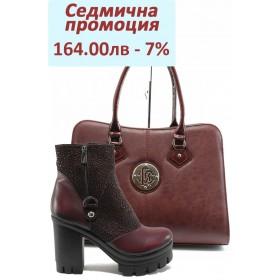 Дамска чанта и обувки в комплект -  - бордо - МИ 109-107 и СБ 1124 бордо