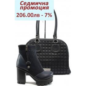 Дамска чанта и обувки в комплект -  - сини - МИ 109-107 и Marco Tozzi 2-61110-25 син