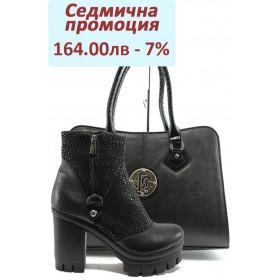Дамска чанта и обувки в комплект -  - черни - МИ 109-107 и СБ 1124 черен