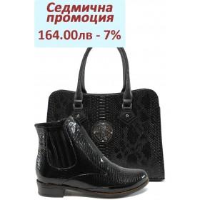 Дамска чанта и обувки в комплект -  - черни - МИ 2881-11 и СБ 1124 черна анаконда