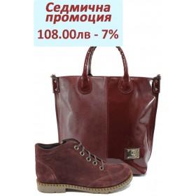 Дамска чанта и обувки в комплект -  - бордо - ГА 828-3 и СБ 1129 бордо