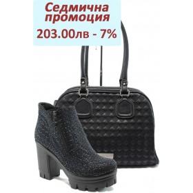 Дамска чанта и обувки в комплект -  - сини - МИ 285-107 и Marco Tozzi 2-61110-25 син