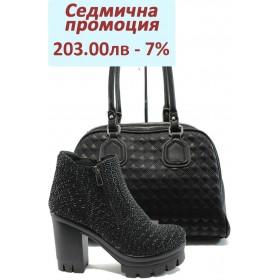 Дамска чанта и обувки в комплект -  - черни - МИ 285-107 и Marco Tozzi 2-61110-25 черен