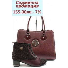 Дамска чанта и обувки в комплект -  - бордо - МИ 177-405 и СБ 1124 бордо