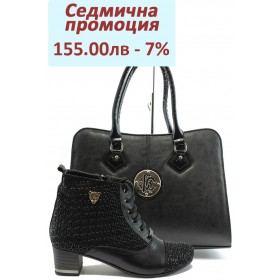 Дамска чанта и обувки в комплект -  - черни - МИ 177-405 и СБ 1124 черен