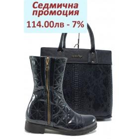 Дамска чанта и обувки в комплект -  - сини - МИ 049 и СБ 1122 синя анаконда