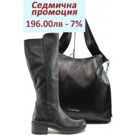 Дамска чанта и обувки в комплект -  - черни - МИ 1800 и СБ 1131 черен