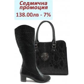 Дамска чанта и обувки в комплект -  - черни - МИ 151-277 и СБ 1124 черна анаконда