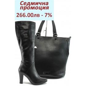 Дамска чанта и обувки в комплект -  - черни - АК 1614 и Marco Tozzi 2-61106-25 черен