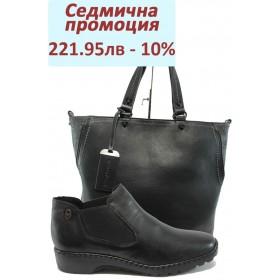 Дамска чанта и обувки в комплект -  - черни - Rieker 6082-00 и Marco Tozzi 2-61106-25 черен