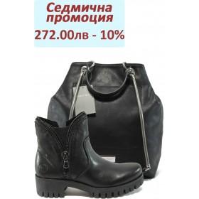 Дамска чанта и обувки в комплект -  - черни - Marco Tozzi 2-25460-25 и Marco Tozzi 2-61107-25 черен