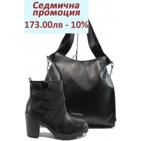 Дамска чанта и обувки в комплект -  - черни - S.Oliver 5-25429-25 и СБ 1131 черен