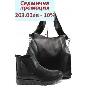 Дамска чанта и обувки в комплект -  - черни - Marco Tozzi 2-25459-25 и СБ 1131 черен