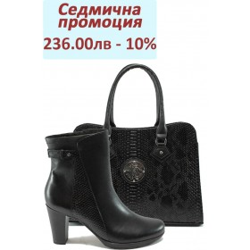 Дамска чанта и обувки в комплект -  - черни - Caprice 9-25321-25 и СБ 1124 черна анаконда