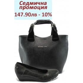 Дамска чанта и обувки в комплект -  - черни - S.Oliver 5-22310-35 и СБ 1130 черен