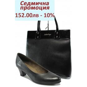 Дамска чанта и обувки в комплект -  - черни - Caprice 9-22306-25 и СБ 1122 черен