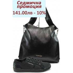 Дамска чанта и обувки в комплект -  - черни - S.Oliver 5-23603-25 и СБ 1131 черен