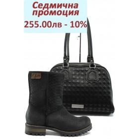 Дамска чанта и обувки в комплект -  - черни - S.Oliver 5-25461-25 и Marco Tozzi 2-61110-25 черен