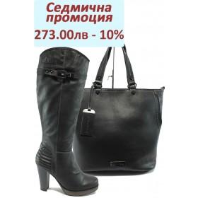 Дамска чанта и обувки в комплект -  - черни - S.Oliver 5-25505-25 и Marco Tozzi 2-61106-25 черен