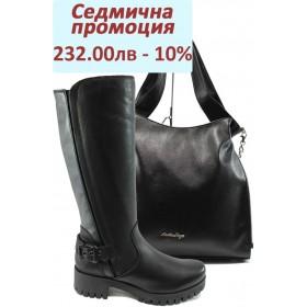 Дамска чанта и обувки в комплект -  - черни - Marco Tozzi 2-25626-25 и СБ 1131 черен