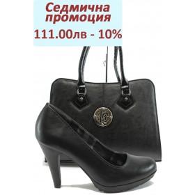 Дамска чанта и обувки в комплект -  - черни - Marco Tozzi 2-22406-25 и СБ 1124 черен