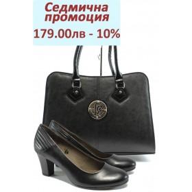 Дамска чанта и обувки в комплект -  - черни - Caprice 9-22403-25 и СБ 1124 черен