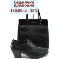 Дамска чанта и обувки в комплект -  - черни - Jana 8-23300-25 и СБ 1122 черен