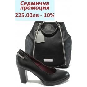 Дамска чанта и обувки в комплект -  - черни - S.Oliver 5-22404-25 и Marco Tozzi 2-61107-25 черен