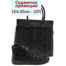 Дамска чанта и обувки в комплект -  - черни - S.Oliver 5-25208-25 и СБ 1122 черен