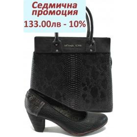 Дамска чанта и обувки в комплект -  - черни - S.Oliver 5-22402-25 и СБ 1122 черен