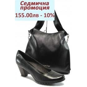 Дамска чанта и обувки в комплект -  - черни - S.Oliver 5-22433-35 и СБ 1131 черен