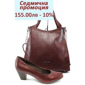 Дамска чанта и обувки в комплект -  - бордо - S.Oliver 5-22433-35 и СБ 1131 бордо
